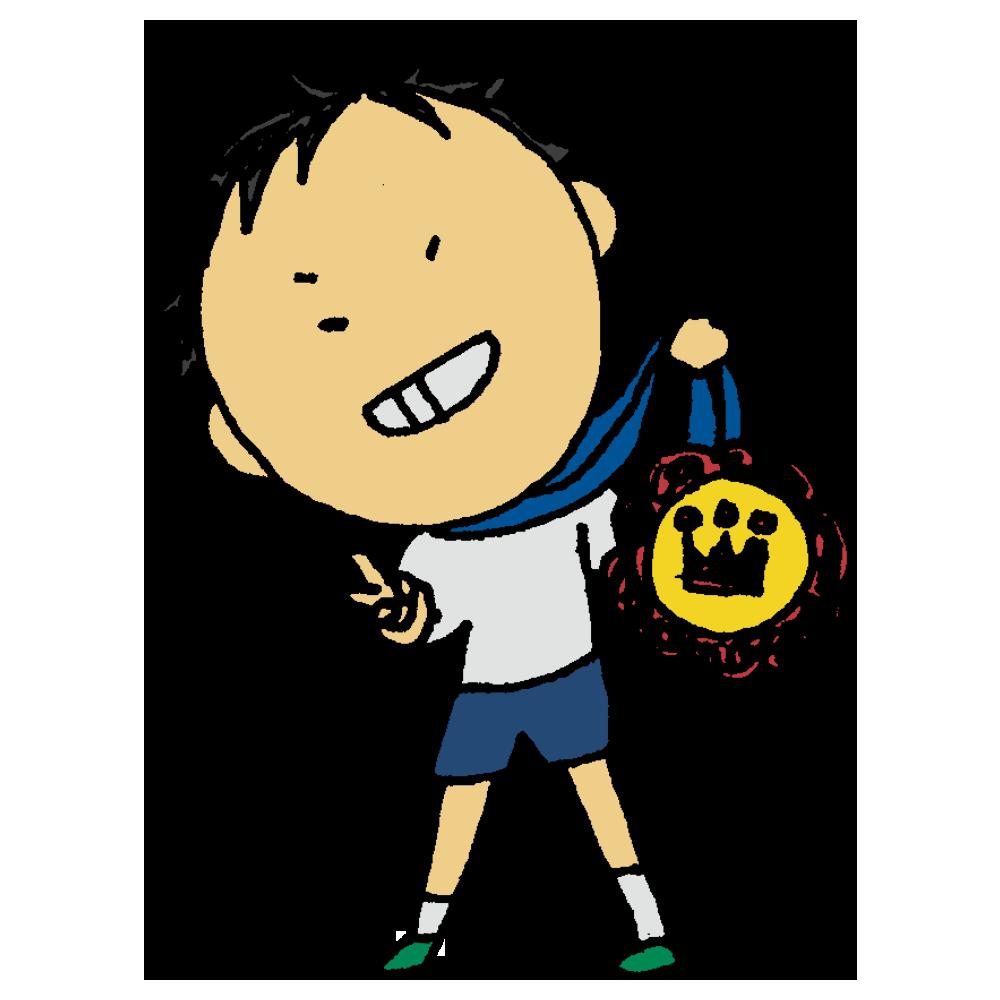 手書き風,人物,男の子,メダル,金メダル,運動会,嬉しい,大会,優勝,喜ぶ,笑顔,頑張った,頑張る,結果,イベント,努力