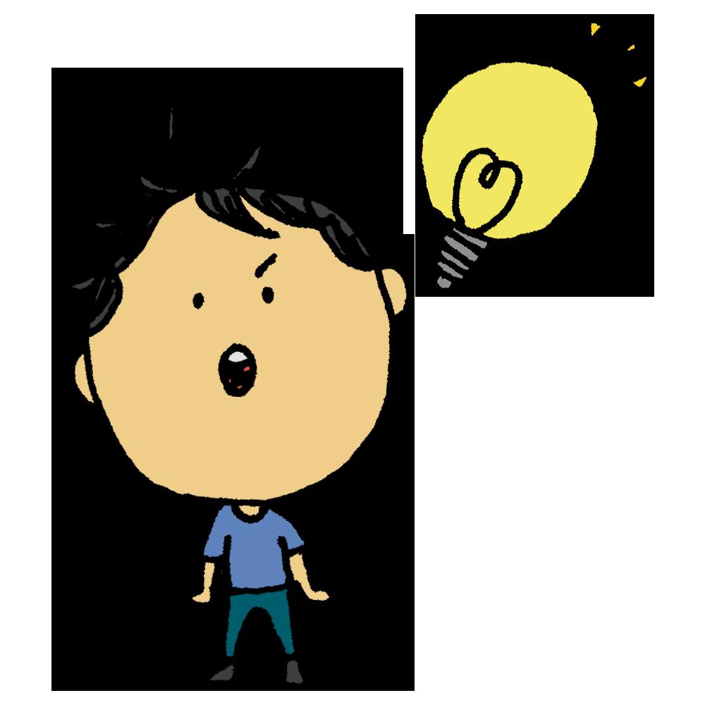 ひらめいて電球が出た男性のフリーイラスト