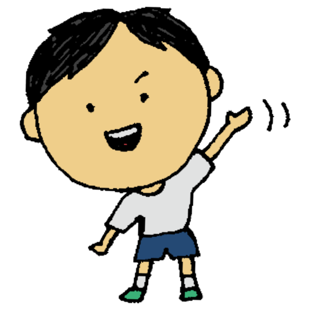 バイバイをする男の子のフリーイラスト
