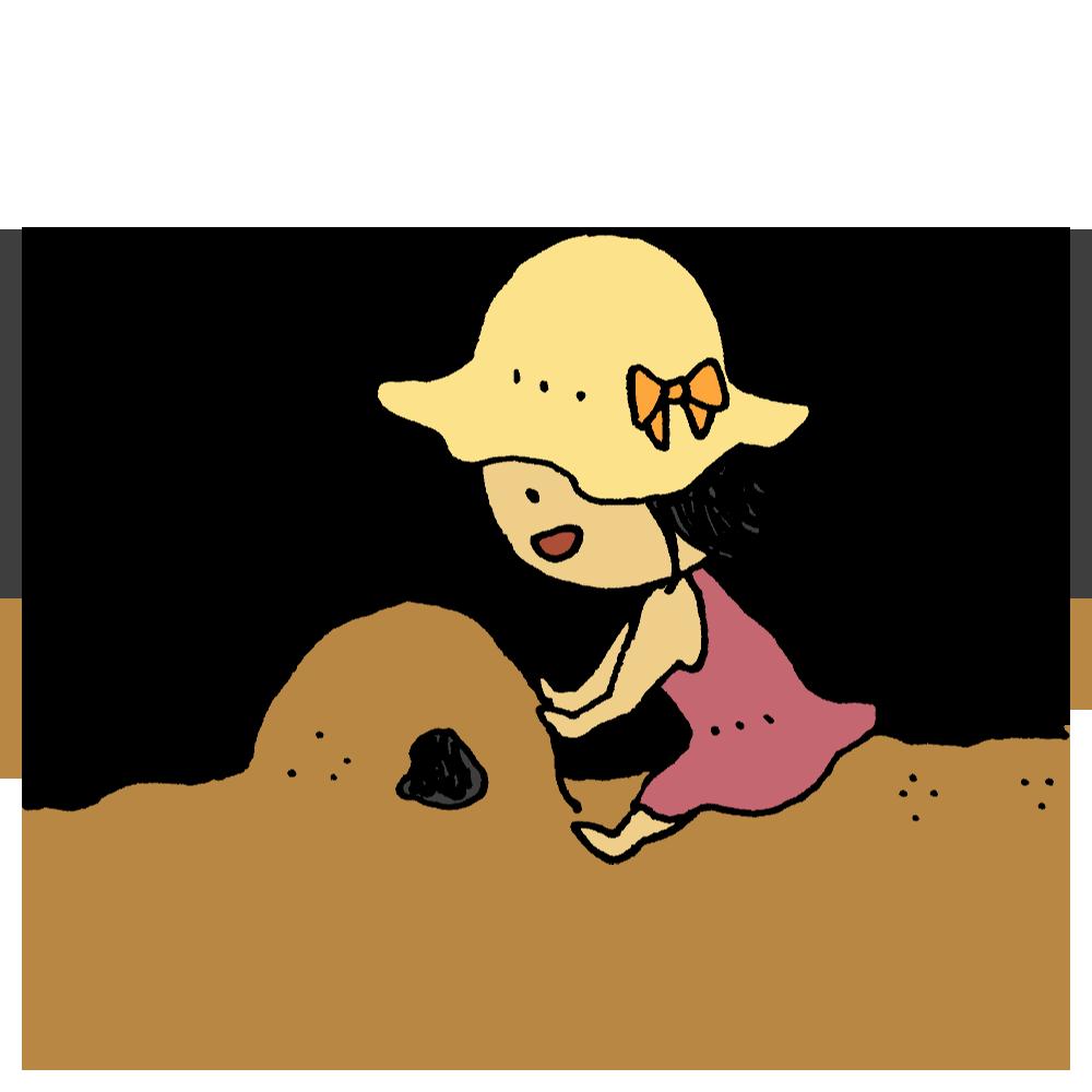 砂場で遊ぶ女の子のフリーイラスト