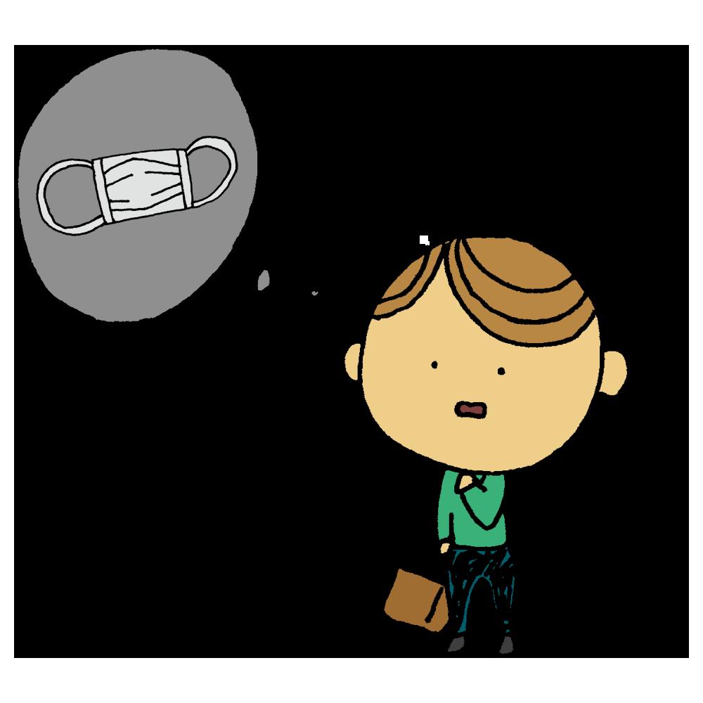 手書き風,マスク,見つからない,ショッピング,お買い物,買い物,売り切れ,ない,欠品,なくなる,SOLDOUT,見当たらない,探す,キョロキョロ,ますく,どこ?,欲しい,買いたい,買う,買えない