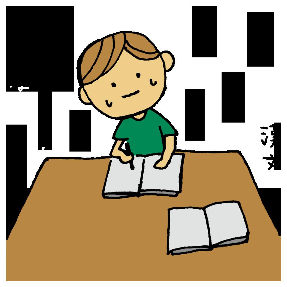 手書き風,人物,男の子,勉強,国語,漢字,ひらがな,カタカナ,物語,主人公,心情,学校,授業,こくご,学ぶ,難しい,わからない,答えられない,不正解,頭が悪い