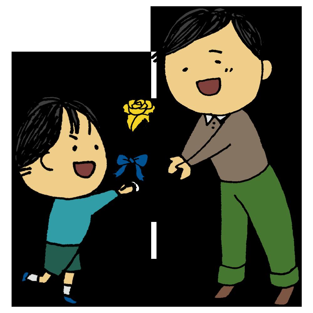 お父さんに黄色いバラを渡す男の子のフリーイラスト
