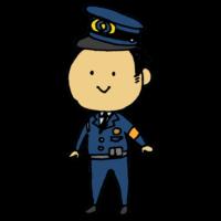 警察官の男性のフリーイラスト