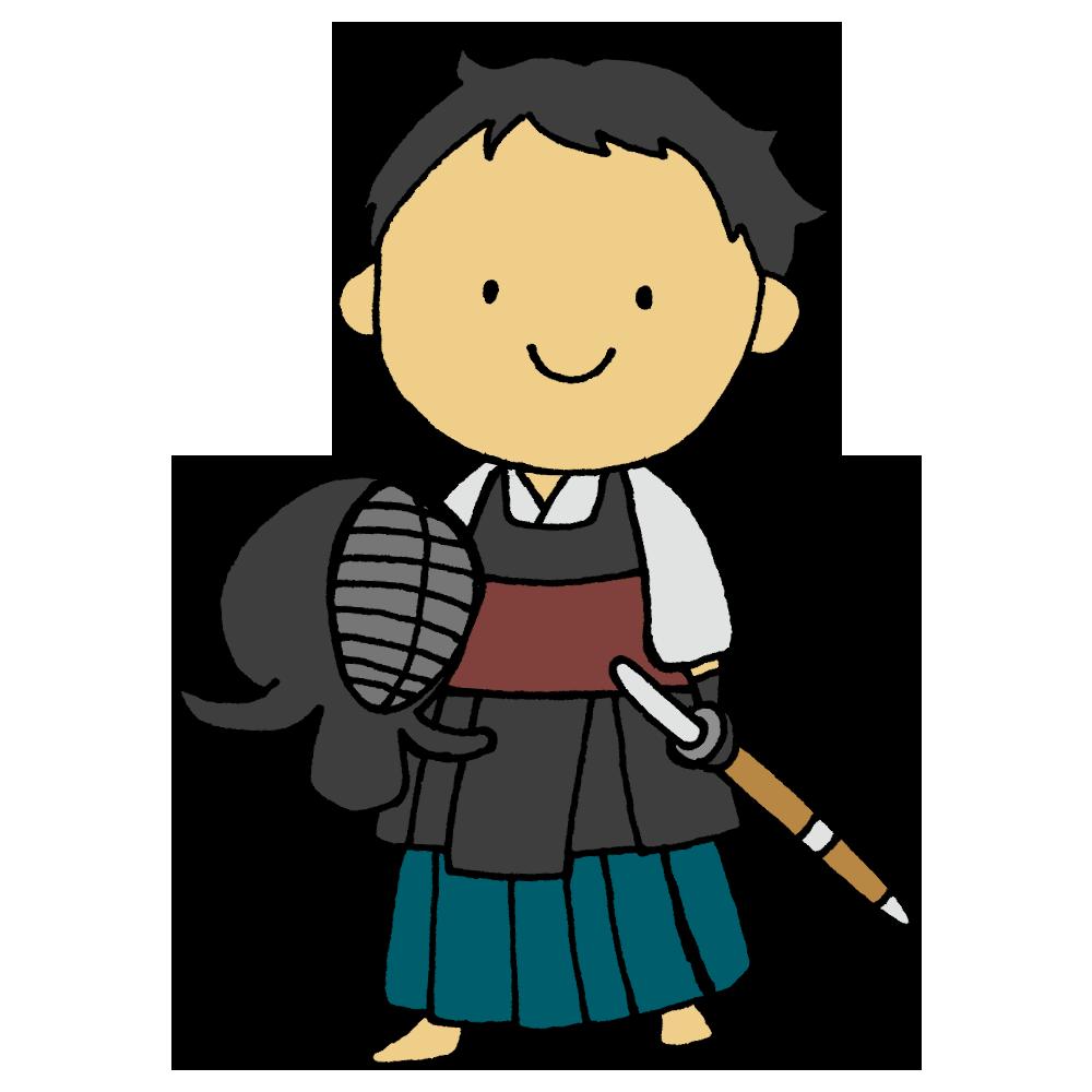 剣道着を着た男の子のフリーイラスト