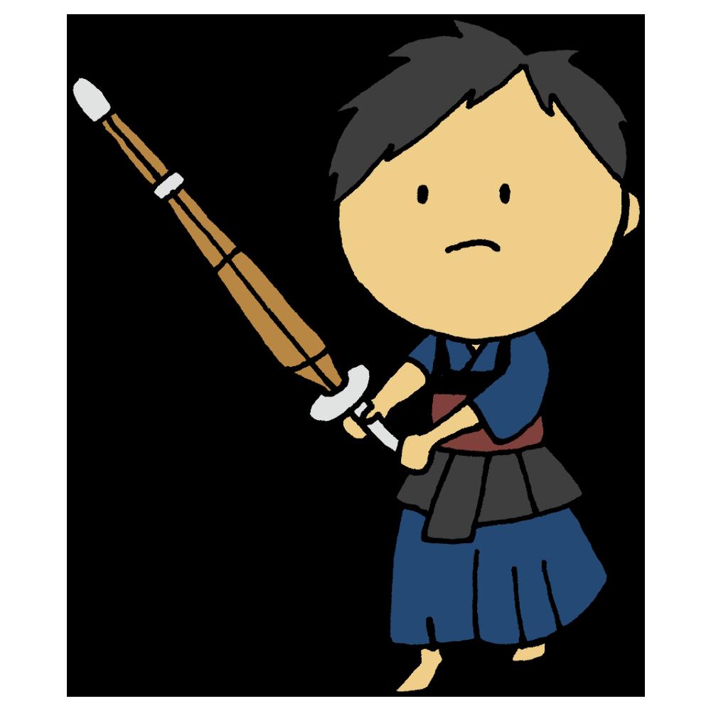 剣道の構えをする男の子のフリーイラスト