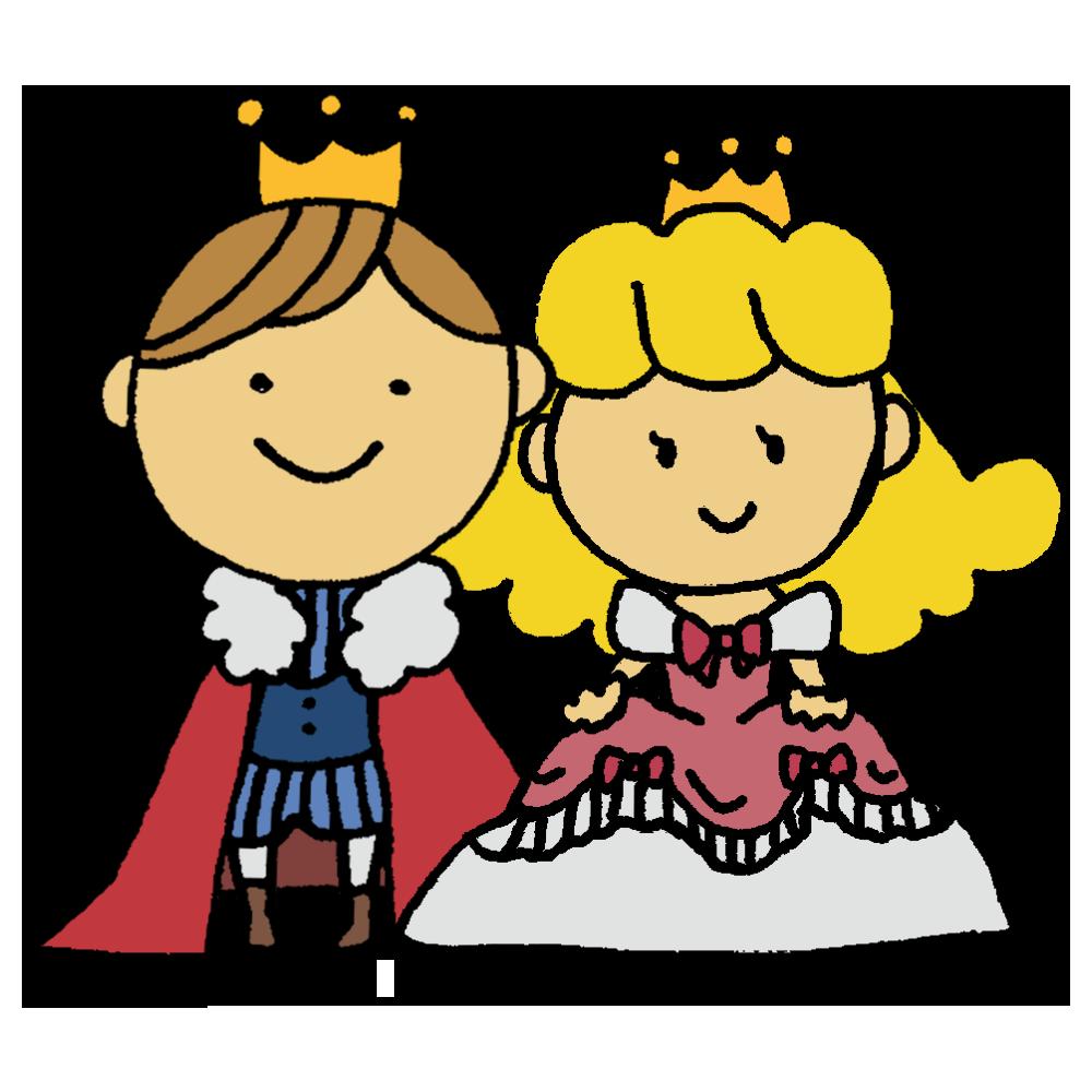 王子様の男の子とお姫様の女の子のフリーイラスト