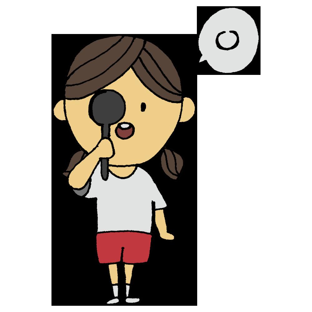 視力検査をする女の子のフリーイラスト