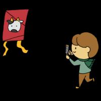 ウシ柄の凧を上げる男の子のフリーイラスト