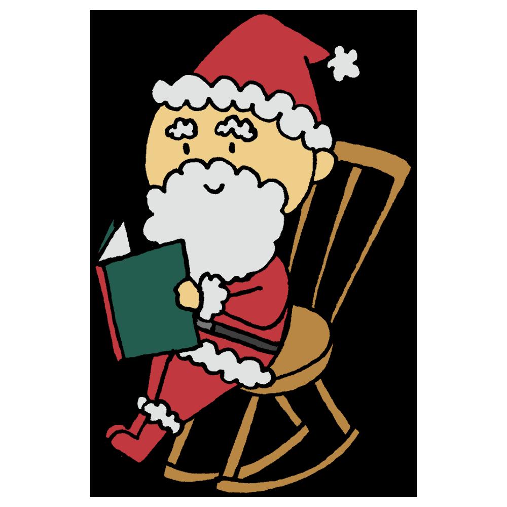 椅子に座って本を読むサンタクロースのフリーイラスト