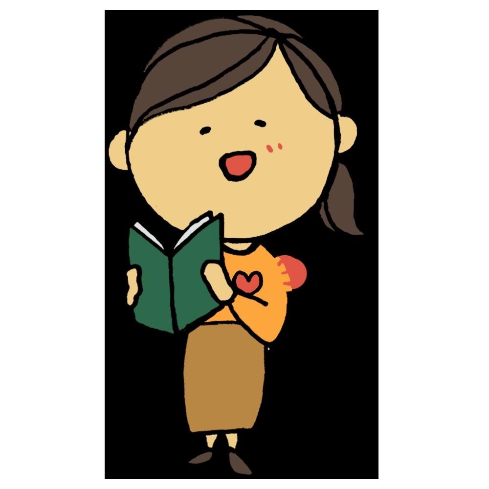 本を読んで心があたたかくなっている女性のフリーイラスト