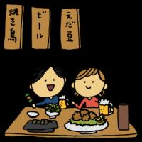 居酒屋で食事をする男性と女性のフリーイラスト
