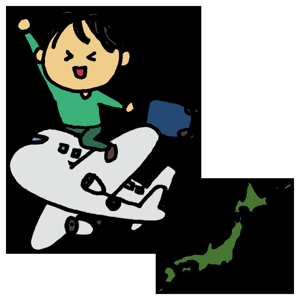 手書き風,人物,男性,海外,海外旅行,留学,海外留学,飛行機,乗り物,日本,日本地図,飛ぶ,キャリーケース,持物,旅行