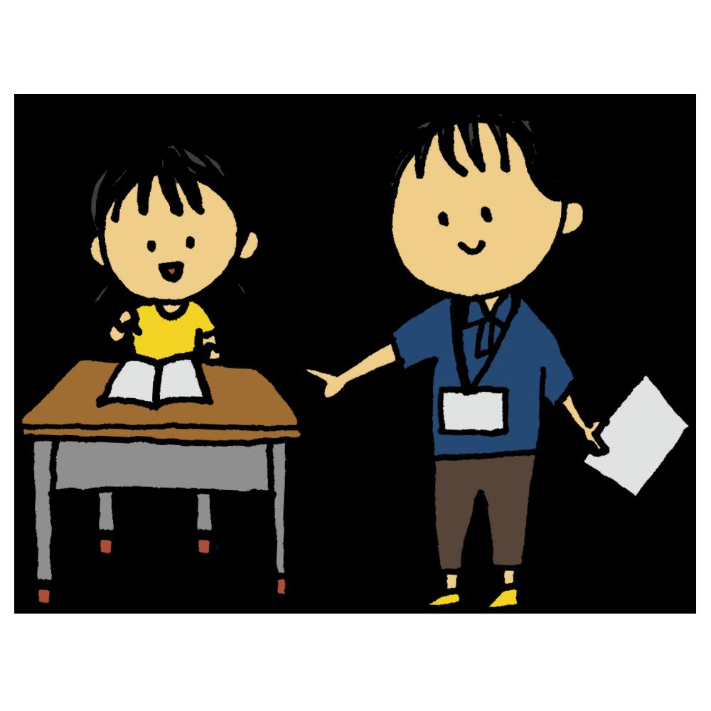 手書き風,人物,女の子,男性,勉強,教える,大学生,ボランティア,先生,生徒,ネームプレート
