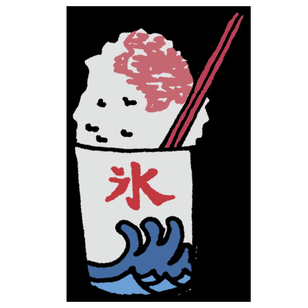 手書き風,かき氷,屋台,苺,シロップ,食べ物,料理,祭,氷,ひんやり,キーン,涼しい,夏,7月,8月,冷たい