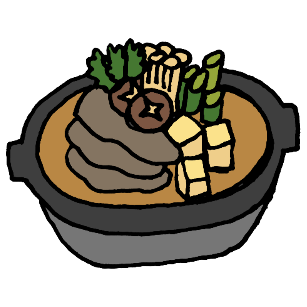 手書き風,食べ物,すき焼き,すきやき,スキヤキ,鋤焼,銚焼,Sukiyaki,ネギ,春菊,エノキ,豆腐