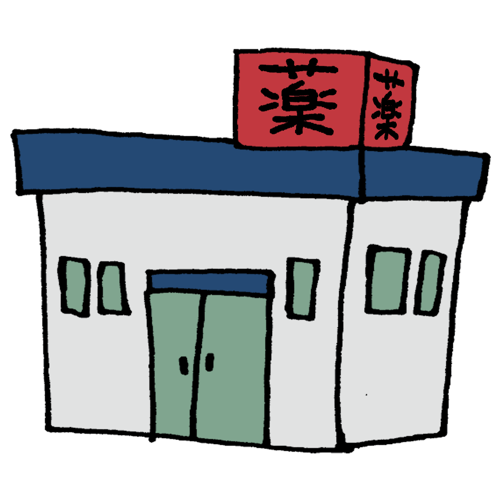 薬局の建物のフリーイラスト