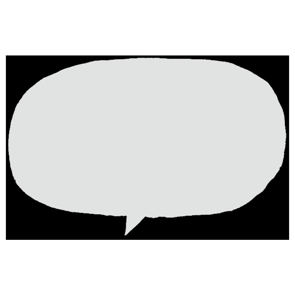 手書き風,記号,ふきだし,吹き出し,フキダシ,会話,話す,トーク,喋る,漫画,スタンダード,ノーマル