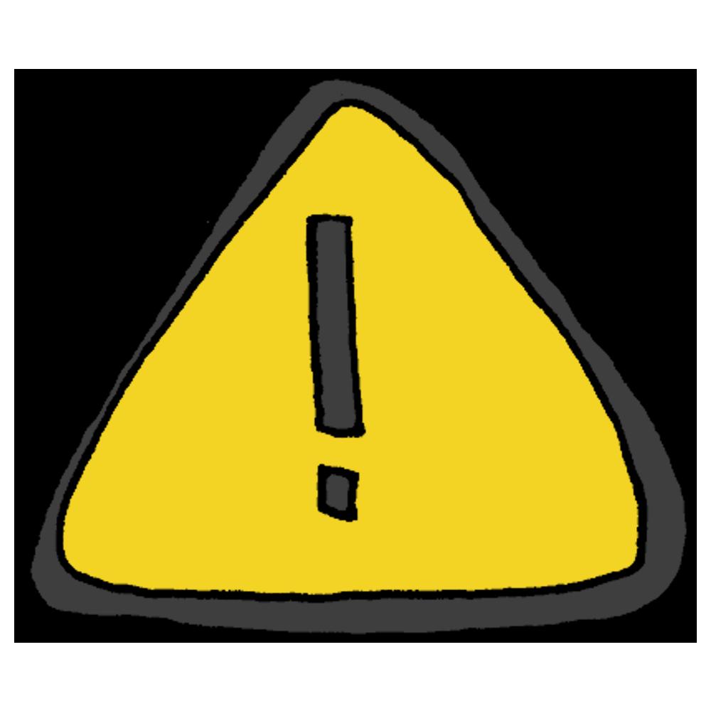 手書き風,記号,禁止,!,!,危ない,危険,驚く,立ち入り禁止,注意,ダメ,駄目,いけない,NG,×,バツ,注意事項,やってはいけない