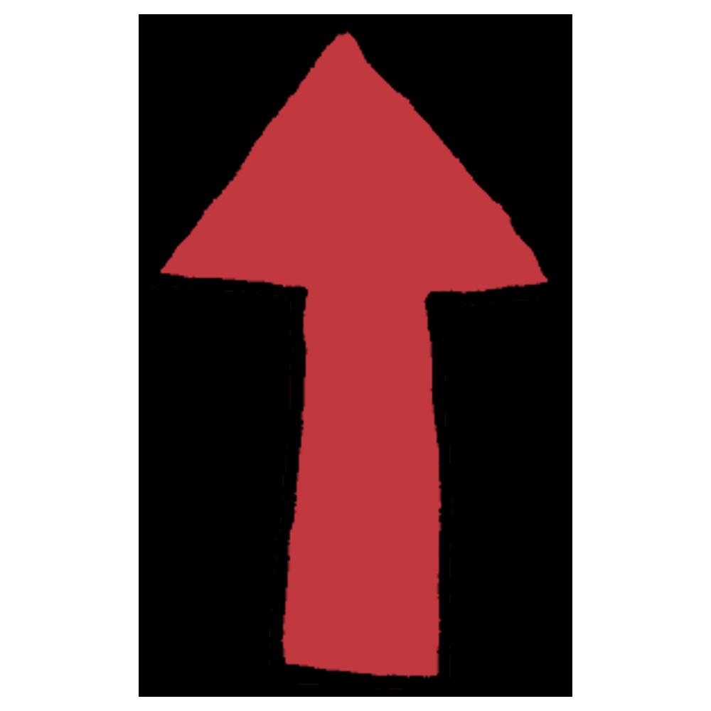 手書き風,記号,矢印,やじるし,戻る,進む,方向,指示,向く,上向き,↑,上