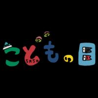 こどもの日の文字のフリーイラスト
