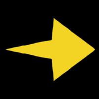 右向きの末広がりな矢印のフリーイラスト