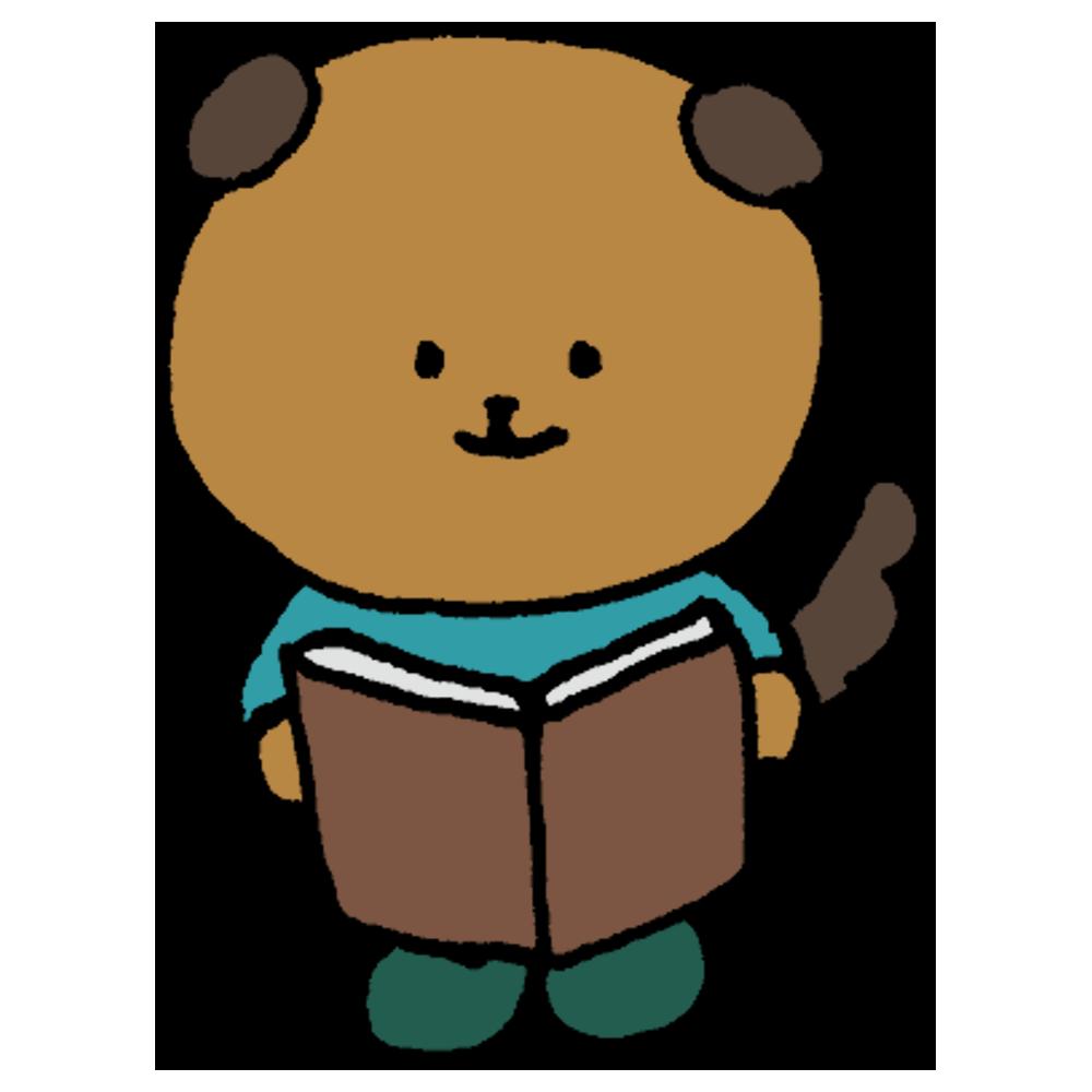 本を読むワンちゃんのフリーイラスト