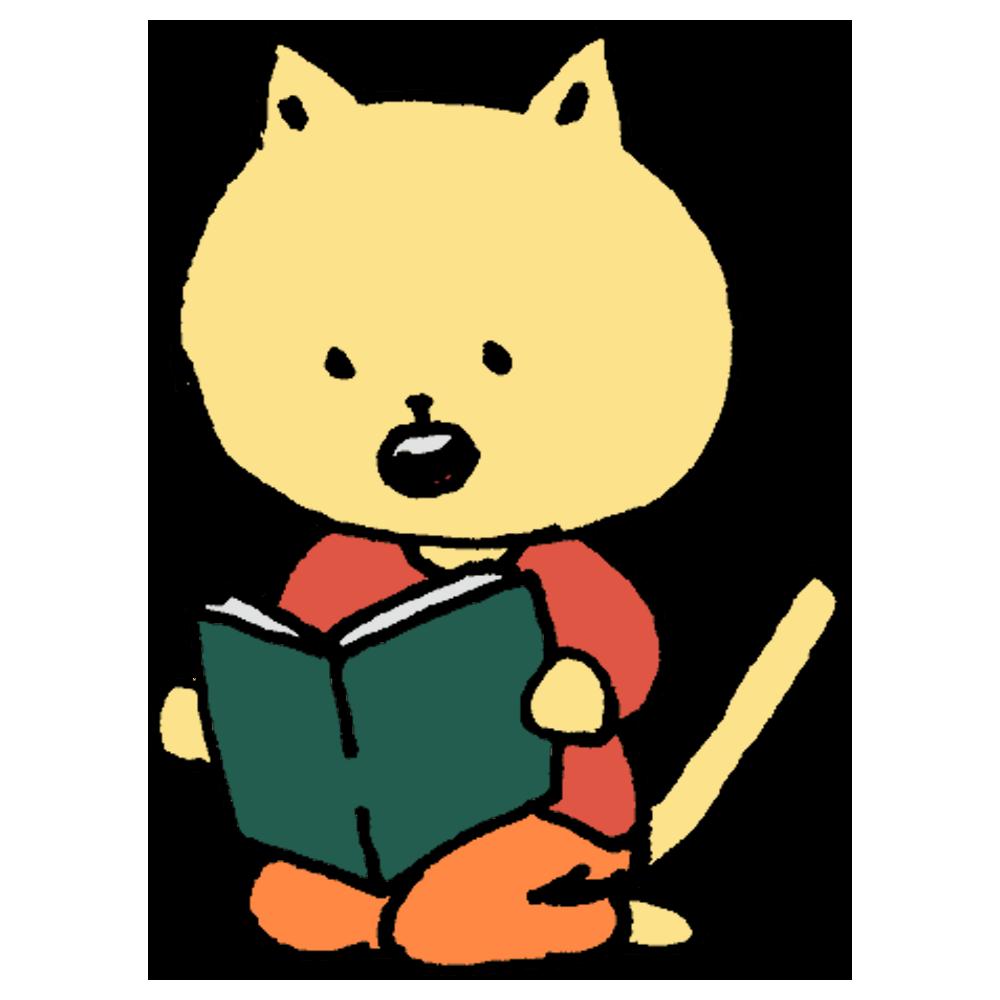 手書き風,ネコちゃん,猫,読書,本を読む,図書,読む,学ぶ,学校,にゃんこ,ねこ,ネコ,図書館,図書室,本屋,BOOK
