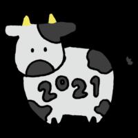 手書き風,年賀状,2021年,正月,お正月,イベント,牛,うし,ウシ,十二支,干支,動物,ウシさん,2021柄,横向き