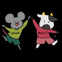 手書き風,年賀状,2021年,正月,お正月,イベント,牛,うし,ウシ,二足歩行,十二支,干支,動物,ネズミ,ねずみ,鼠,ハイタッチ,交代,お疲れ様,チェンジ