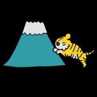富士山に向かってジャンプするトラのフリーイラスト