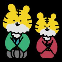 着物を着たトラさんのフリーイラスト