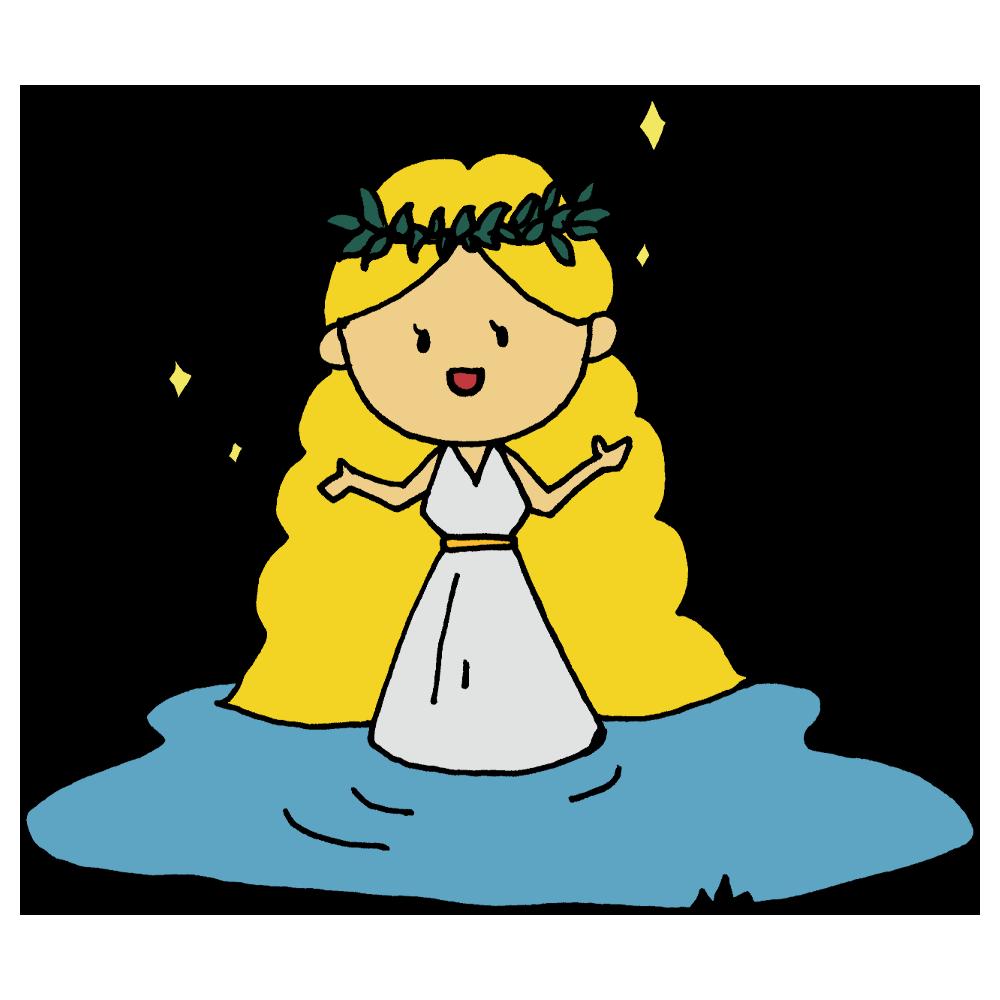 湖から出てきたの女神様のフリーイラスト
