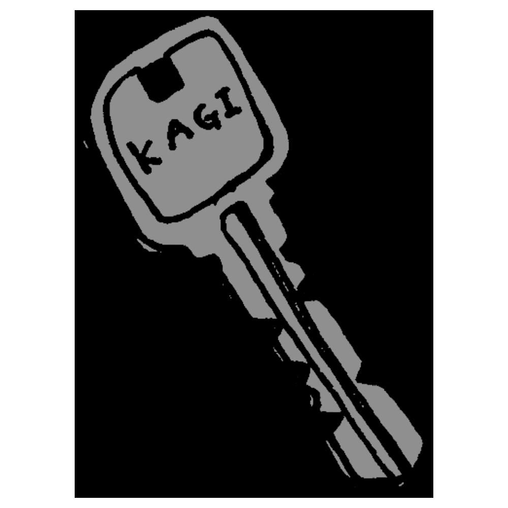 手書き風,カギ,鍵,貴重品,大事,大切,開ける,扉,家,ハウス,家庭,開く,戸,鍵っ子,末っ子,一人っ子,防犯,かける,鍵をかける,犯罪,ピッキング