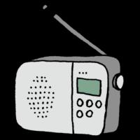 手書き風,機械,ラジオ,話,聞く,緊急事態,非常時,電子機器,電化製品,災害時,便利,聴く,面白い,楽しい,パーソナリティー,トーク,話す