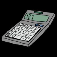手書き風,電卓,でんたく,計算,計算機,足し算,掛け算,引き算,割り算,勘定,お金,家計簿,ボタン,押す,叩く,使う,電子機器,電化製品,勉強