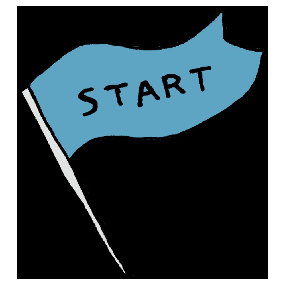 STARTと書かれた旗のフリーイラスト