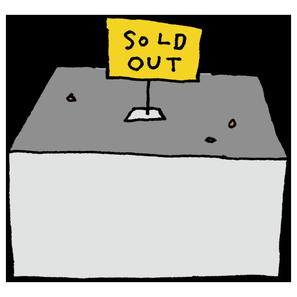 手書き風,売り切れ,売り場,お買い物,ショッピング,買い物,SOLDOUT,早い者勝ち,ない,欠品,なくなる,人気,商品,買う,売れる,空,空っぽ,品薄,欠品,置いてない