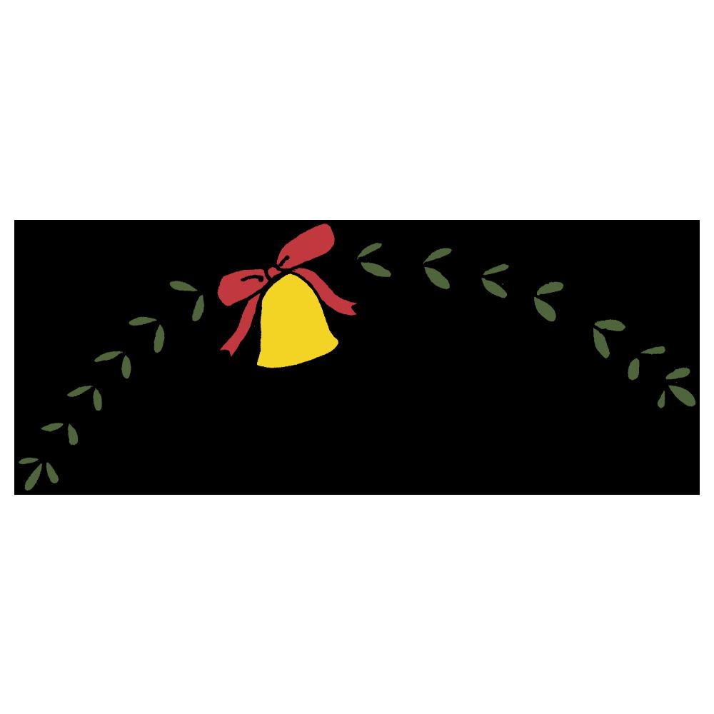 手書き風,葉っぱ,葉,鈴,リボン,結婚式,お祝い,飾り,ウェルカムボード,枠,見出し,枠,ライン,結婚,植物