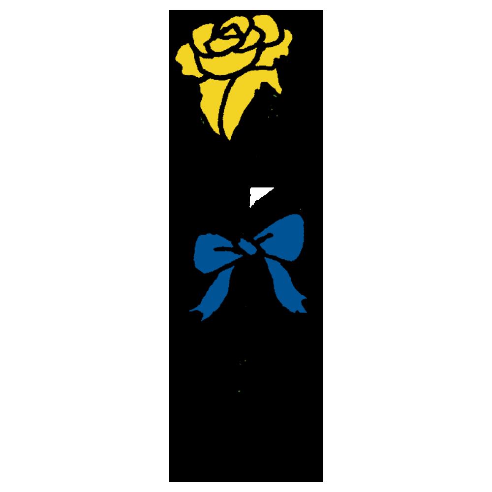 父の日にプレゼントする黄色いバラのフリーイラスト