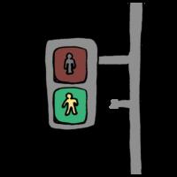 青色が点滅する歩行者用信号機のフリーイラスト
