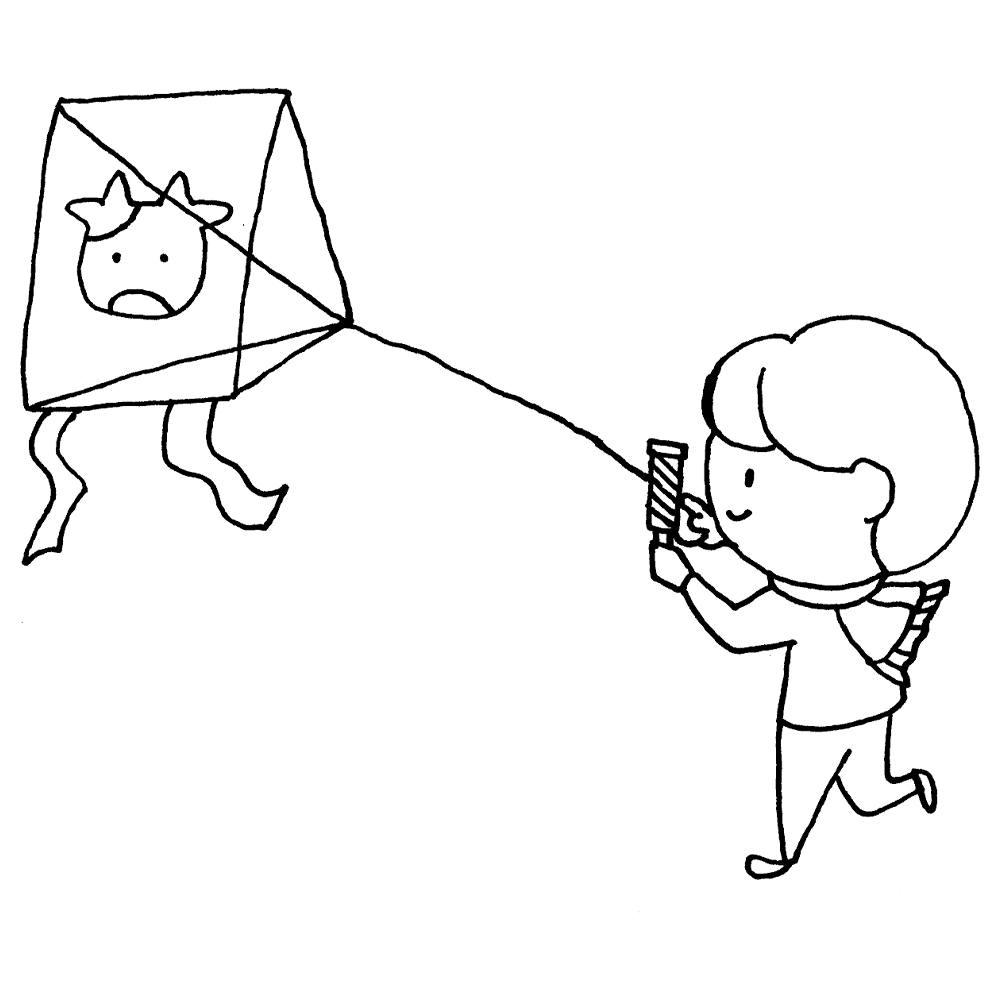 手書き風,年賀状,2021年,正月,お正月,イベント,牛,うし,ウシ,凧,凧あげ,遊び,遊ぶ,外,男の子,人物