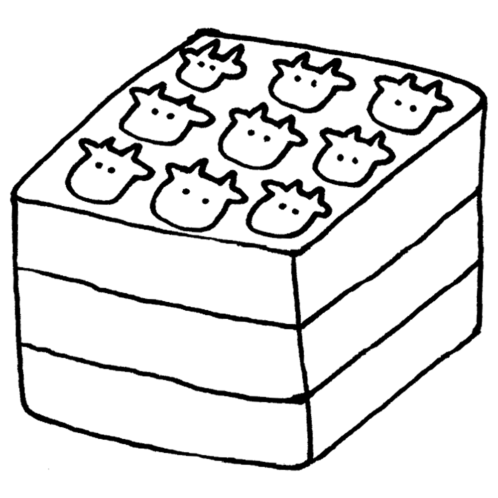 手書き風,年賀状,2021年,正月,お正月,イベント,牛,うし,ウシ,十二支,干支,動物,重箱,並ぶ,顔,料理,食べ物