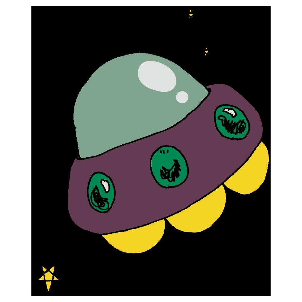 UFOのフリーイラスト