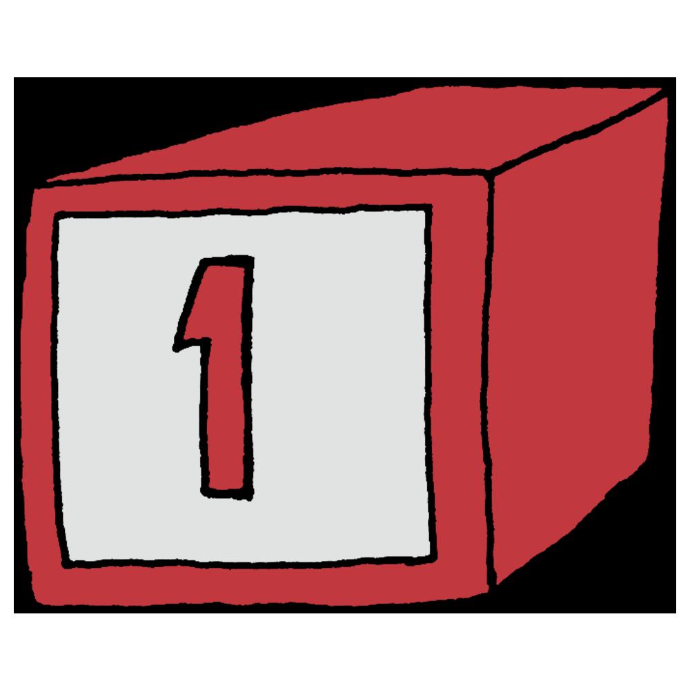 箱に書かれた数字の1のフリーイラスト