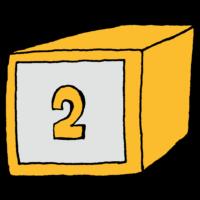 箱に書かれた数字の2のフリーイラスト