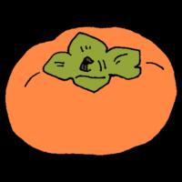 柿のフリーイラスト