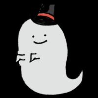 帽子をかぶったオバケのフリーイラスト