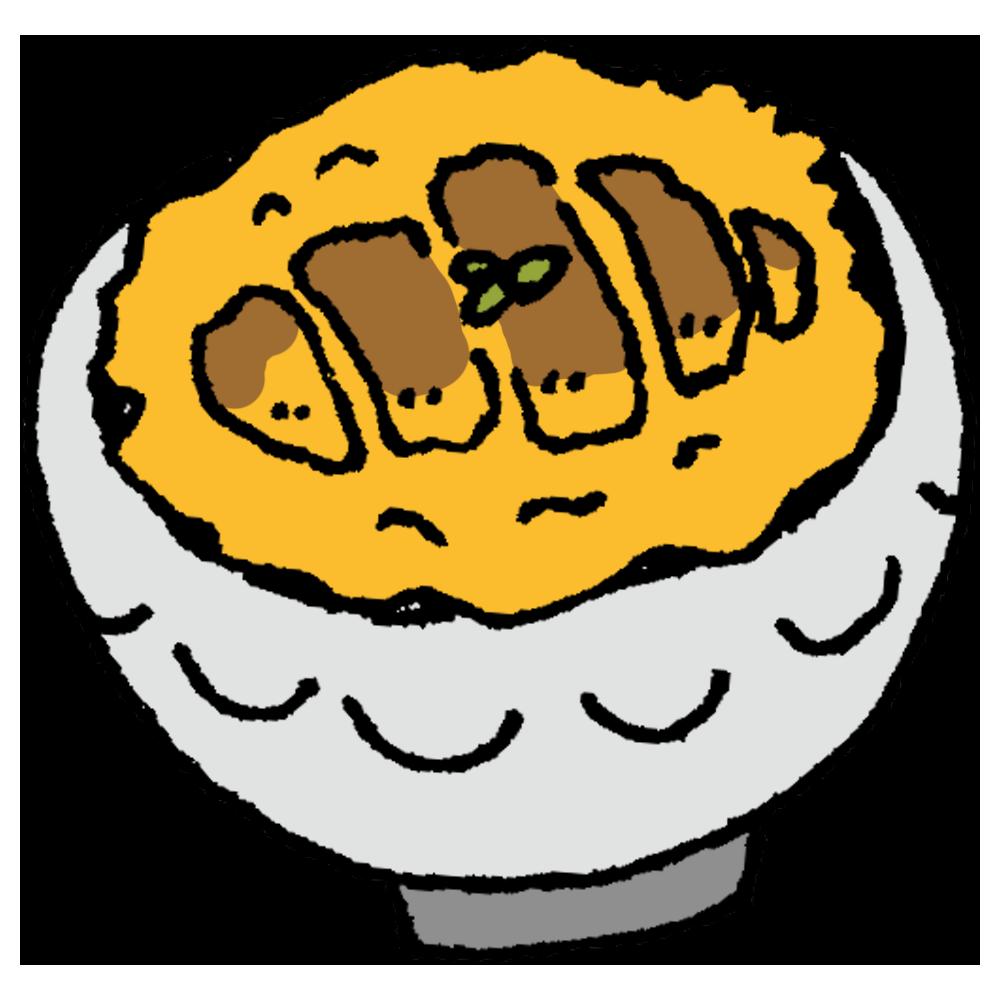 手書き風,食べ物,料理,かつ丼,かつ,揚げ物,卵,どんぶり,ご飯,食べる,美味しい
