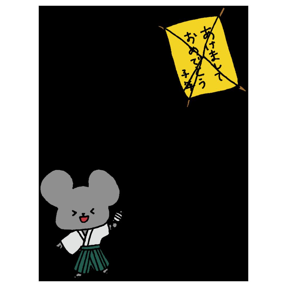凧あげをする袴を着たねずみのフリーイラスト